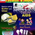 HEALTH VISION - DECEMBER 2017