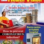HEALTH VISION – FEBRUARY 2020