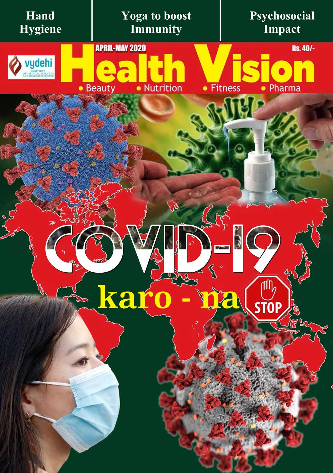 HEALTH VISION – APRIL-MAY 2020