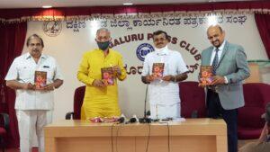 Sankalpa-book-release